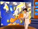 【放送事故】海外天気予報