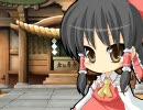 ショートコント第09話 『しゃべる! う~なび』 thumbnail