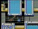 ロックマン5 グラビティーマンの罠 ウェーブマンステージ