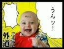 第24位:ゲイナルファンタジー4(DSFF4)テレポ字幕練習用 thumbnail
