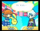 ぷよぷよ! 15th anniversary 漫才デモ「アルル&シェゾ」