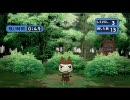 【PS3・まいにちいっしょ】手裏剣なげゲーム