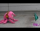 【ニコニコ動画】メカたこルカの墨吹きを解析してみた