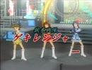 アイドルマスター 「獣拳戦隊ゲキレンジャー」 thumbnail