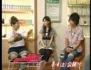 7/27  電 王 劇場版公開直前PR番組part1