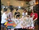 7/27 電 王 劇場版公開直前PR番組part2