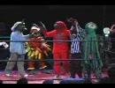 カオスな特撮怪獣プロレスショー