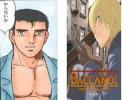 MAD【やらないか】阿部さん×グラハム【バッカーノ!】 thumbnail
