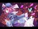 【ニコニコ動画】【エコ回避】幽雅に咲かせ、墨染の桜【東方アレンジ】を解析してみた