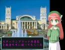 【UTAU】桃音モモにスターリングラード冬景色を歌ってもらった