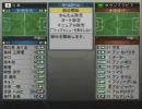 涼宮ハルヒのワールドカップ6-a