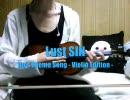 【BLAZBLUE】Lust SINをヴァイオリンで弾いてみた【ブレイブルー】 thumbnail
