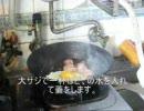 【ニコニコ動画】パンツマンのベーコンエッグ。を解析してみた