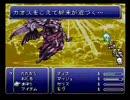 FF6 タイムアタック 最終セーブ4:48 part15