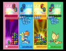 Wii版ぷよぷよ! 友達と対戦「ずっとフィーバー」