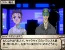 偶像少女探偵団【第伍話ー前半】・「幽鬼郎」捜査編part.4 thumbnail