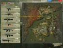 Battlefield2 録画テスト - 07