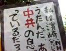 【ニコニコ動画】NHK職員さんにプラカあげながら「おはようございます」を言うOFF を解析してみた