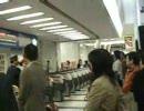 2005.03.20の鹿児島・博多駅