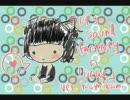 【kamikami】 『 Dear 』(初音ミクオリジナル/19's Sound Fa...