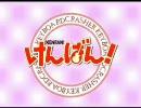 【けいおん!】Cagayake!KEYBOARD【けんばん!】 thumbnail