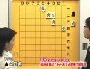 魅惑の詰将棋 part11