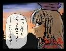 【嘘予告】幻想郷の先生【幻想入り】