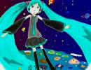 【初音ミク】月にささやくように【オリジナル曲】イラスト:0310さん