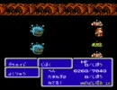 FF3-赤魔道師一人旅 その38-6 「PLANET OF THE レベル上げ」