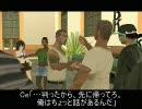 【東方GTA】 文のSA取材紀行・第十一回 thumbnail