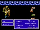 FF3-赤魔道師一人旅 その40 「最後のクリスタル」