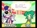 ぷよぷよ! 15th anniversary 漫才デモ「おしゃれコウベ&リデル」