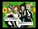 【けいおん!lazy替え歌】Don't say ねらー【歌ってみた】 thumbnail