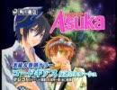 月刊Asukaコードギアス特集CM