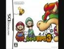 Mario & Luigi RPG 3 - Final Boss 8-bit マリオ&ルイージRPG3ラスボス 8...