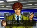 サーカディア(CIRCADIA) プレイ動画Part22
