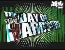 ハーコーの日2007 [ THE DAY OF HARDCORE 2007 ]