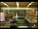 「書店にて」 雪歩 休日 コミュ