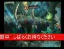 聖剣伝説LOM1レベルクリア part12 【紫紺の怨霊】前編