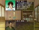 アイマス戦記「秀吉」第18話中編