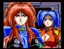 PCエンジン バステッド (1994) - Part5/5