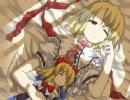 【MUGEN】がくえんアリス その2 ~このまちだいすき~ (ちゅう) thumbnail