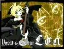 【ニコカラ】IMITATION BLACK【がくぽ&KAITO&レン】 (修正版) thumbnail
