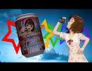 アイドルマスター『モーニングエール』 春香and 箱m@s_ALL☆【CM風】