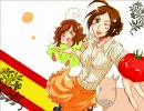 【にょたりあ風】 おいしい☆トマトのうた 姐さんver. 【歌ってみた】 thumbnail
