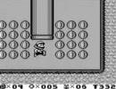 スーパーマリオランド2 6つの金貨(白黒)をやってみる1