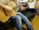 × ┃ ┃ × ひだまりスケッチソロギター × ┃ ┃ × thumbnail