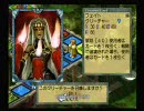 カルドセプト2ndEX 対戦動画3-1/4