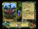 カルドセプト2ndEX 対戦動画3-4/4