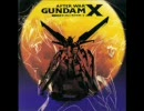 機動新世紀ガンダムX サブタイトル集